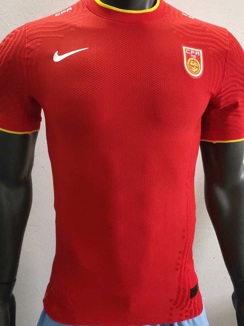 Cheap China National Soccer Jerseys for SALE | GoGoalShop