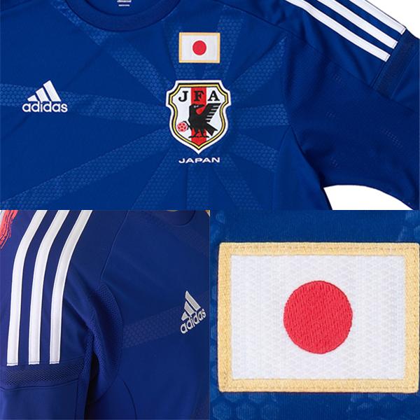 107238318 ... 2014 FIFA World Cup Japan Atsuto Uchida 2 Home Soccer Jersey ...